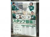 セブン-イレブン 名古屋三本松町店で店舗スタッフ募集中!