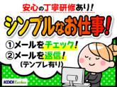 博多 2/15スタート ★スマホゲームアプリのお問い合...