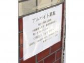 博多ラーメン 一心堂で接客・調理スタッフ募集中!