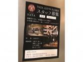 純米酒専門 YATA KITTE名古屋店でアルバイト募集中!