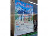ファミリーマート 岡崎大門駅前店で働いてみませんか?