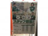 セブン-イレブン 荒川西尾久8丁目店でアルバイト募集中!