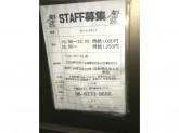 串かつじゃんじゃん 本町店でアルバイト募集中!