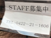 T.K for hair salon でアルバイト募集中!