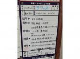 未経験優遇♪ラフィネ 須磨パティオ店でセラピスト募集中!