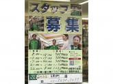 ローソンストア100品川小山店でコンビニスタッフ募集中!