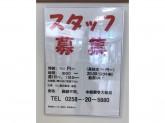 築地銀だこ イオン長岡店で製造・販売スタッフ募集中!