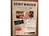 PER ADESSO TOKAI(ペルアデッソ東海) KITTE名古屋店