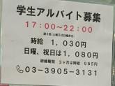 平日のみの勤務☆サーティワンアイスクリームでスタッフ募集中!