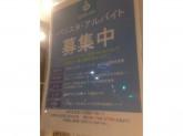 Oki Oki Cafe(オキオキカフェ)