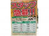 ザグザグ 檀紙北店