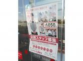 しまむら 幸田店◆販売スタッフ◆時給1050円~