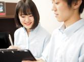 自遊空間 新潟黒崎店 では店内スタッフを大募集!