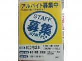 TSUTAYA 岐阜オーキッドパーク店でアルバイト募集中!