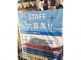 松下運輸株式会社 東京営業所