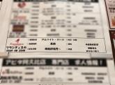 【フランチェスカ アピタ阿久比店】でアルバイト募集中!