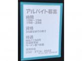 ラーメン タロー 五反田の陣で店舗スタッフ募集中!