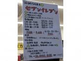 セブンイレブン 梅田スカイビル前店でスタッフ募集中!