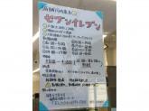 セブン-イレブンでいっしょに働きませんか♪大阪大淀南1丁目店