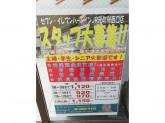 ☆深夜早朝大歓迎☆ セブン-イレブン JR元町駅西口店