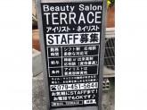 TERRACE Beuty Salon(テラスビューティーサロン)
