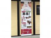 【ホール・キッチン】週1日・2hからOK☆楽しく働こう!