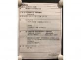 クヌッフェル 渋谷マークシティ店で販売スタッフ募集中!