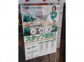 セブン-イレブン 小金井中町4丁目店でコンビニスタッフ募集中