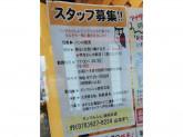 学生歓迎♪ダンマルシェ 西明石店で販売スタッフ募集中!