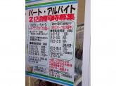 ファミリーマート 三河豊田駅前店