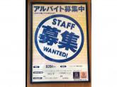 お気軽にご連絡ください!TSUTAYAでアルバイト募集中!