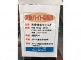 【コミックバスター 下赤塚店】アルバイトスタッフ募集中!