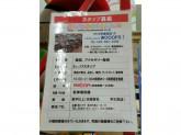 WOOOPS! 宇都宮店で販売スタッフ募集中!