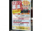 【急募ランチ担当!!】三豊麺 ~斬~ 堺筋店 アルバイト募集