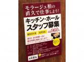 ◆履歴書不要◆ラーメン好きな方一緒に働きませんか★髪型自由♪