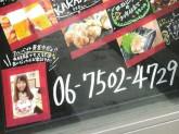炭火焼料理のお店です!少しでも気になったらお電話ください!