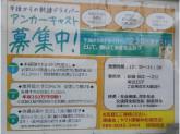 未経験歓迎♪ヤマト運輸 江戸川センターでスタッフ募集中!