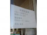 セブンーイレブン 岡崎北野町店で従業員募集中!