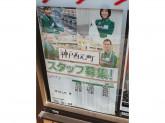 セブン-イレブン 神戸西元町店でアルバイト募集中!