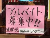 麺屋はやぶさ 大須店