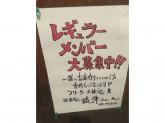 とても美味しい沖縄料理の居酒屋でのお仕事です!