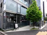 Rapha Tokyo