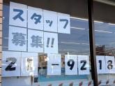 セブン-イレブン 岡崎上里2丁目店でアルバイト募集中!