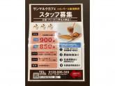 サンマルクカフェ イオン新潟南店でカフェスタッフ募集中!