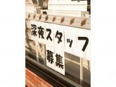 セブン-イレブン 阿波土成町店