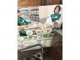 セブン-イレブン 練馬大泉学園駅北店