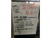 明るく元気な方歓迎☆居酒屋 今成でスタッフ募集中!