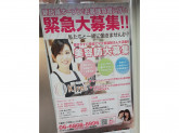 ブランクOK♪スマートカラーKirei三宮東店で美容師募集中