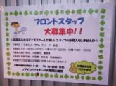 テニススクール・ノア 大阪深江橋校