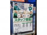 セブン‐イレブン 市川大野店 店舗スタッフ募集☆
